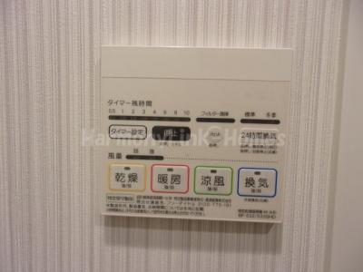 ガーラ・グランディ池袋の浴室乾燥機(リモコン)☆