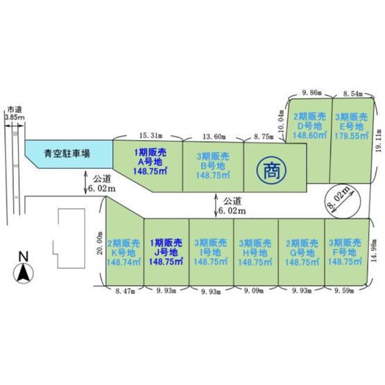 【区画図】大和高田市大中(全11区画)土地 J号地