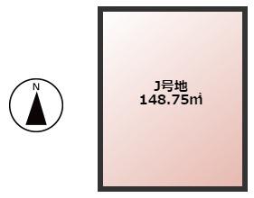 【土地図】大和高田市大中(全11区画)土地 J号地