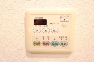 【設備】ディークラディア四ツ橋