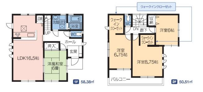対面式キッチンのあるLDKは16.5帖です。水廻りが集中した家事動線の良いお家で家事がスムーズにできますよ。