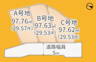 【区画図】宇治市広野町寺山B号地 売土地