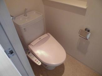 【トイレ】サーパス国領第二