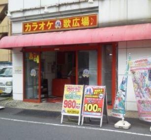 【周辺】デルソルイケブクロ