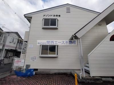【外観】メゾンド・みゆき