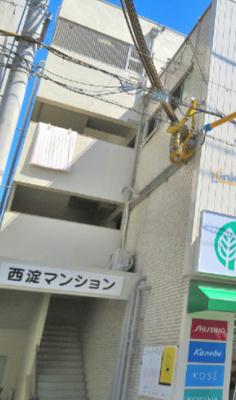 【エントランス】西淀マンション