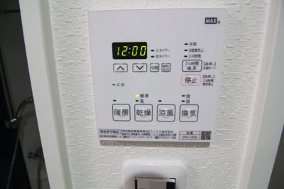 【設備】エヌエムスワサントカンズ
