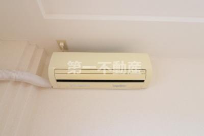 【設備】フェイバリット