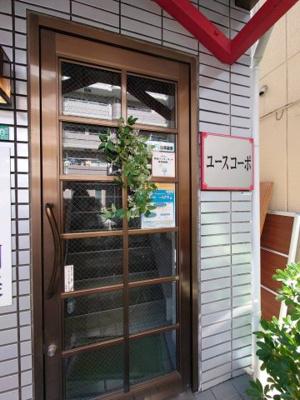 【エントランス】ユースコーポ