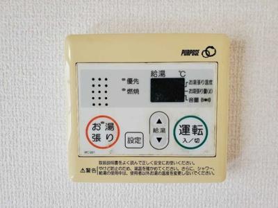【収納】サン・フォーレ