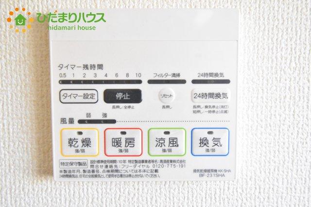 【設備】行田市佐間 第5 新築一戸建て リーブルガーデン 03