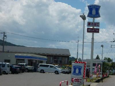 ローソン 東近江宮荘町店(461m)