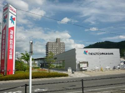 湖東信用金庫 能登川支店(1162m)