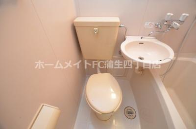 【トイレ】クレスト松本