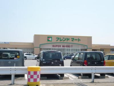 フレンドマート 稲枝店(538m)