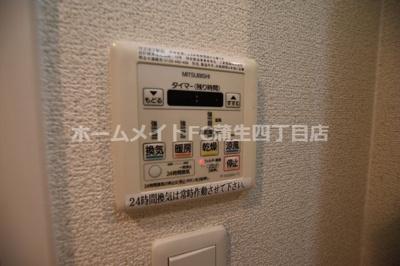 【設備】アドバンス大阪城ラディア