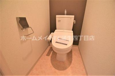 【トイレ】アドバンス大阪城ラディア