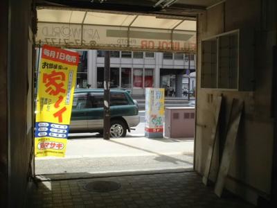 【内装】曽根店舗