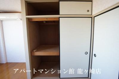 【収納】サンラフォーレ佐貫