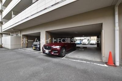 【駐車場】サンハイム今福