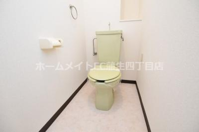 【トイレ】サンハイム今福