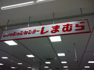 【周辺】ソワール