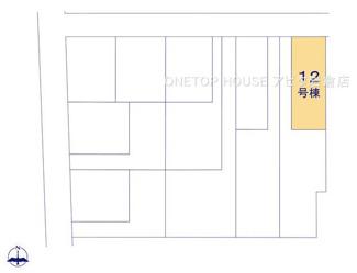 【区画図】岩倉市八剱町井ノ下 12号棟