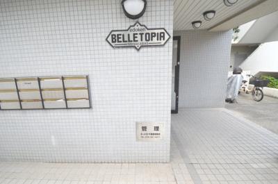 【エントランス】ベルトピア西明石Ⅲ