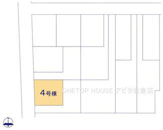【区画図】岩倉市八剱町井ノ下 4号棟