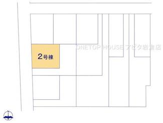【区画図】岩倉市八剱町井ノ下 2号棟