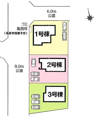 【区画図】鴻巣市赤城(広田中央区画整理地内)新築戸建 全3棟