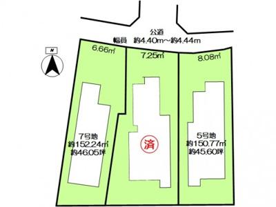 【区画図】上甲東園2丁目C-5号地  売土地
