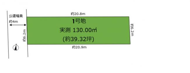 【土地図】翠ヶ丘町 1号地 売土地