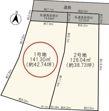 【土地図】岡本5丁目Ⅱ 1号地 売土地