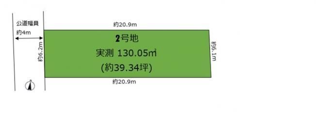【土地図】翠ヶ丘町 2号地 売土地