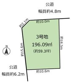 【土地図】打出小槌町Ⅱ 3号地