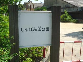 【周辺】パルコート川西ラッフィナート 5階