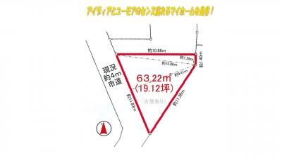 【区画図】所沢市下安松