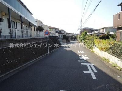 【その他共用部分】ハイツコスモ弐番館
