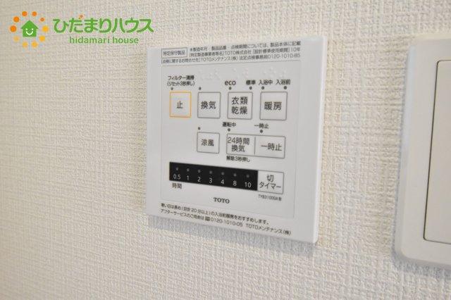 【設備】上尾市浅間台 第3 クレイドルガーデン 02