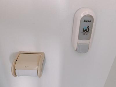 【トイレ】YKビル