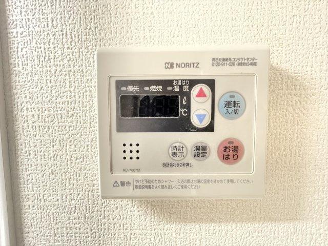 【設備】インペリアル平尾台