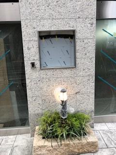 【外観】ザ・パークハウス三鷹レジデンス