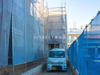 シート 2021-01-20