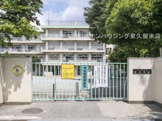 西東京市立栄小学校(約275m)