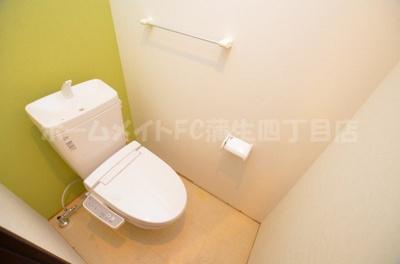 【トイレ】SGグランデ城東