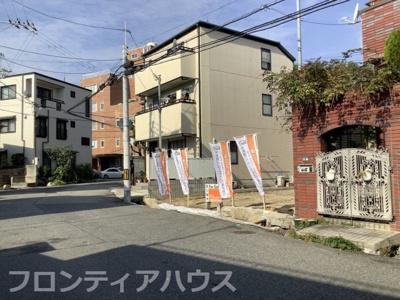 【外観】篠原中町5丁目 土地