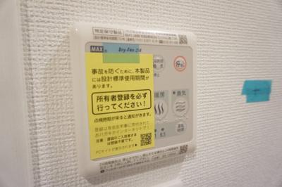 【設備】セレニテ堺筋本町プリエ