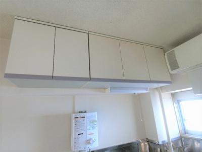 【キッチン】グリーンヒルマンション