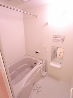 【浴室】サン ミツヤ